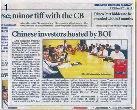 斯里兰卡<周日商务时报>报道中国衡器协会代表团对斯里兰卡投资发展局的访问