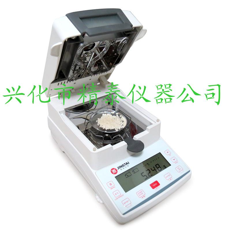 JT-K6卤素水分测定仪