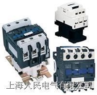 交流接觸器 CJX2