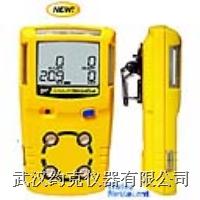 扩散式复合气体检测仪