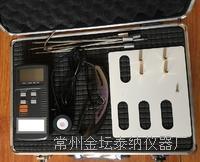 紫外輻照計