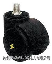 導電塑料腳輪