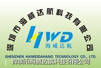 中國靜電行業知名企業