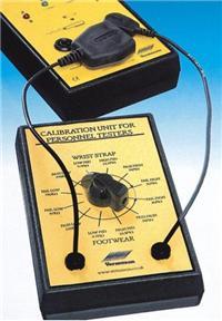 H340校验仪
