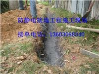 防靜電接地樁
