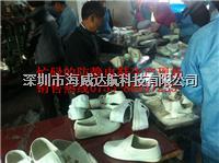 防靜電鞋生產現場