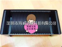 防静电料盘盒