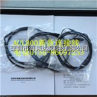 重錘式表面阻抗測試儀的價格 ACL-800
