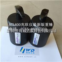重锤式表面阻抗测试仪的价格