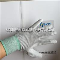 防靜電碳纖維涂層手套(浸漬)  HWD-GLV81063