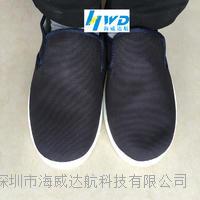 防靜電帆布鞋