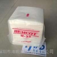 M-3無塵紙