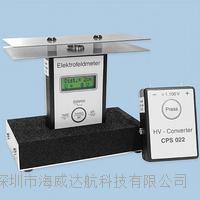 EFM-022CPS充電板測試套件
