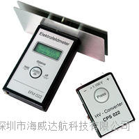 EFM-022CPS充电板测试套件