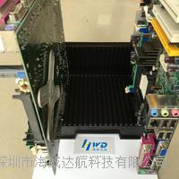 防靜電周轉架(L型) HWD-BOX842017