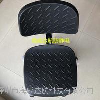 防靜電靠背發泡椅