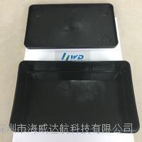 防靜電帶蓋元件盒