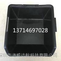 防静电元件盒