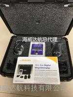 ACL800C表面电阻测试仪