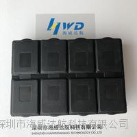 翻蓋式防靜電元件盒
