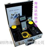 重锤式表面电阻测试仪带软件自动储存数据