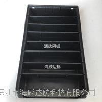 防靜電分隔式元件盒
