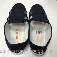54码静电鞋