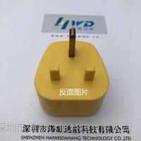 欧标防静电接地插座