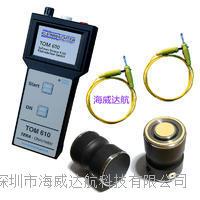 帶軟件重錘式電阻測試儀