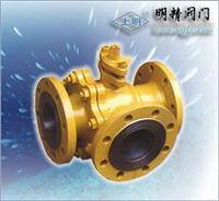 上海法蘭連接三通球閥 Q41/11F