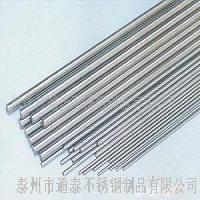 K-M31电磁不锈钢材料