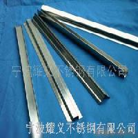 销售太阳能热水器支架不锈钢型钢
