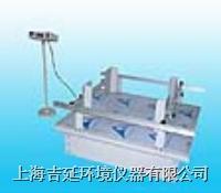 模擬運輸振動測試台 YG