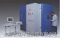 ACS加速壽命試驗箱、HAST加速壽命試驗機