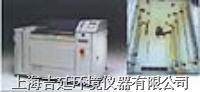 ACS幹燥腐蝕箱
