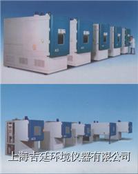 溫濕度三綜合試驗箱