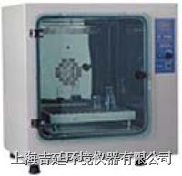 恒溫振蕩培養箱 THZ、TZQ、THZ-98A