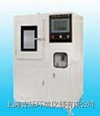 臭氧老化試驗箱 JYOA係列