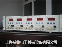 礦燈蓄電池專用充電放電試驗台  WM