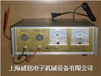 蓄電池極板短路檢測儀  WM-