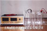 蓄電池隔板電阻測試儀