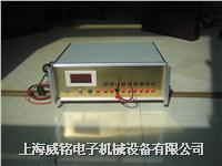 直流電量安時計 EAH-
