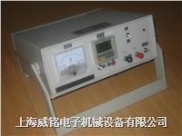 鋰電池短路保護時間測試儀 WM