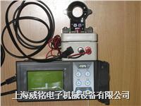 交流電流變送器數顯表記錄儀 WM