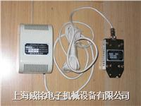溫濕度傳感器  WM-