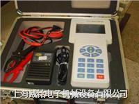 手持式蓄電池內阻測試儀 WM-DC型