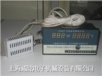 溫濕度測量儀表 WMHT-I  老型號WLMHT-IS