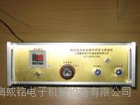 閥控電池安全閥開閉壓力測試儀(數顯式)