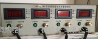 四路12V-16V蓄電池容量測試儀  WM-RS-F10A/12V-16V