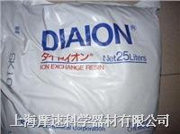 三菱化學DIAION純水用離子交換樹脂SK1BL/SA10ALLP/KAM115/MUPB SK1BL/SA10ALLP/KAM115/MUPB